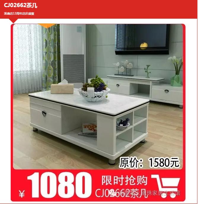 涿鹿县掌上明珠家具生活馆,中国板式家具专家图片